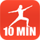 10 Minute Yoga Calisthenics Challenge: Full Fitness exercise workout trainer and fitness buddy, home